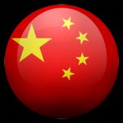 Китай не хочет повторить путь России, поэтому начинает сотрудничество с США, – эксперт