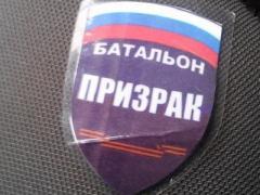 На Луганщине будут судить боевика, «служившего» в четырех бандформированиях «ЛНР»