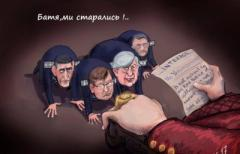 Политические интриги: почему Интерпол не ищет тех, кто украл годовой бюджет Украины