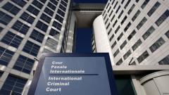 Суд в Гаазі визначив графік процедур у справі «Україна проти Росії» – МЗС