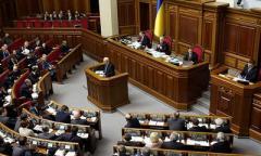 Верховна Рада оскаржила поновлення Пасенюка на посаді судді КС
