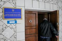 Украинские военкоматы готовятся к призыву офицеров запаса - выпускников военных кафедр