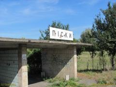 Боевики заняли новые позиции в серой зоне возле Песок, - штаб