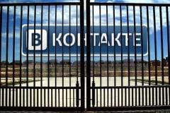 Порошенко закрыл свои страницы в «Одноклассниках» и «ВКонтакте»