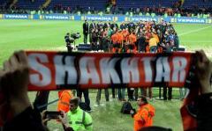 «Шахтер» догнал «Динамо» по количеству побед в Кубках Украины