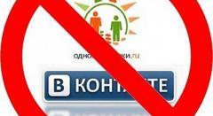 Українців не будуть карати за обхід блокування російських сайтів