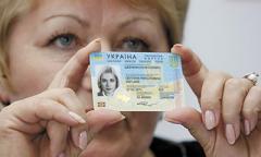 Безвіз: як переселенцям отримати біометричний паспорт