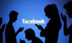 Українець створив додаток для прослуховування музики у Facebook