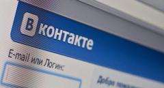 Провайдери, які ухилятимуться від блокування російських сайтів, будуть покарані
