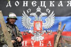 Волонтер предупредил об угрозе сепаратизма: названы опасные города