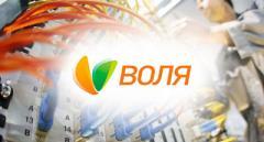 У компанії інтернет-провайдера «Воля» відповіли, чому не заблокували доступ до російських сайтів