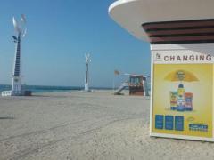 """Дубайские пляжи будут освещать """"умные"""" фонари"""