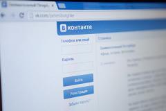 Украинцы уже создают альтернативу ВКонтакте (видео)