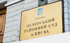 Спецоперация против коррупционеров: четырех уже отпустили