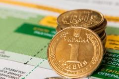В Украине работает 90 банков, – НБУ