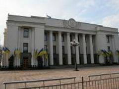 Разработан законопроект, отменяющий залог для задержанных коррупционеров