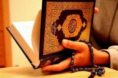 Сегодня у мусульман начинается Рамадан