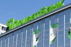 НБУ допускает продажу Приватбанка через 3-4 года