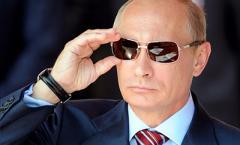 Путин прибыл в Париж с рабочим визитом