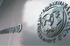 Эксперт объяснил, что требует МВФ в обмен на транш