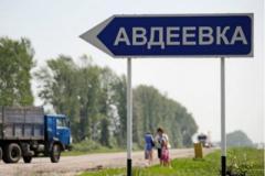 """Боевики """"ДНР"""" обстреляли автобусную остановку в Авдеевке - ранены три человека"""