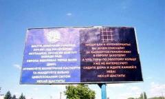 За паспортом приехали? Кллаборантам из Крыма приготовлен «сюрприз»