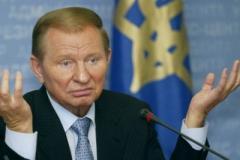 Кучма: Полицейская миссия ОБСЕ на Донбассе должна взять под контроль границу и линию разграничения