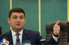 Гройсман взялся за «скрытые» зарплаты украинцев