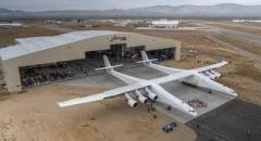 В США создали самый большой самолет в мире (ВИДЕО)