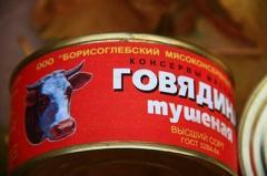 ИС: в «лднр» недовольны российской «гуманитаркой»
