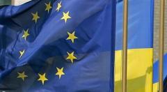 ЕС планирует выделить €50 млн на восстановление Донбасса