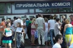 Порошенко подписал Закон, разрешающий абитуриентам с ОРДЛО поступать в вузы без ЗНО