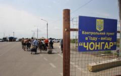 Госпогранслужба Украины фиксирует снижение пассажиро-транспортного потока в Крым