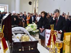 П.Порошенко попрощався з Л.Гузаром