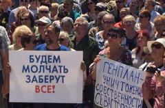 Не прошло и пяти лет: крымчане решили устроить Майдан
