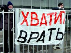 У Украины появился влиятельный союзник в борьбе с фейками
