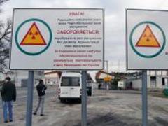 В зоне отчуждения Чернобыльской АЭС открылся хостел для туристов