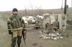 """На Донбассе ликвидирован боевик """"202-й"""""""