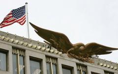 У посольства США взорвали авто