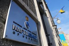 «Нафтогаз» отказался от переговоров с «Газпромом» на территории РФ