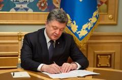 Порошенко скрепил подписью Закон «О рынке электроэнергии»