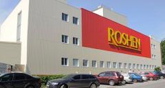 Липецька фабрика відмовляється платити в російський бюджет 48 мільйонів рублів