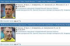 """Два арбитра украинской Премьер лиги попали в базу """"Миротворца"""""""