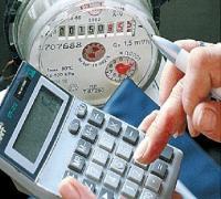 Новые правила расчета субсидии: кто может остаться без скидки