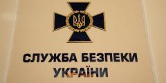 На территории Донецкой области введены временные ограничения