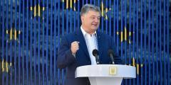 Порошенко: Верю - Украина будет в НАТО и ЕС