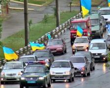 В Рубежном отмечают безвиз автопробегом