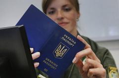 Пустят ли в Европу жителей Крыма, ДНР и ЛНР