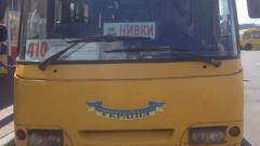В Киеве водитель маршрутки ножом ранил учасника АТО