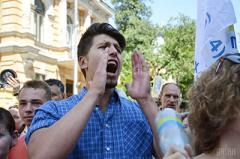 Кияни вийшли на протест: озвучені вимоги